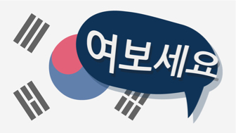 Introduction to Korean