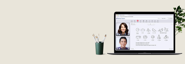 Hero online tutoring desktop.80020a11