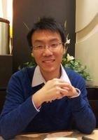 A photo of Aplomb, a tutor from University at Buffalo