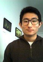 A photo of Rickey, a tutor from Cornell University