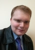 A photo of Oliver, a tutor from Fordham University