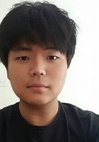 A photo of Joo An, a tutor from Emory University