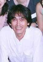 A photo of Shigeru, a tutor from Ibaraki University Japan