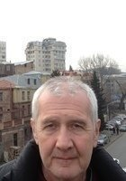 A photo of Mike, a tutor from Tbilisi State University Georgia