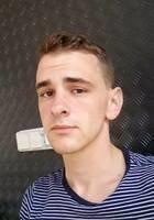 A photo of Nicholas, a tutor from University of North Carolina at Asheville