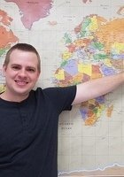 A photo of Brian, a tutor from Florida State University