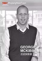 A photo of George, a tutor from CUNY School of Professional Studies