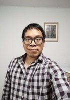 A photo of Joshua, a tutor from CUNY Hunter College