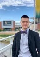 A photo of Rodrigo, a tutor from Baylor University