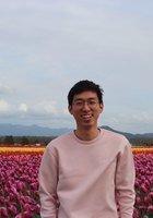 A photo of KiBeom, a tutor from University of Washington-Seattle Campus