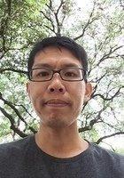 A photo of Son, a tutor from Trinity University