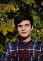 A photo of Ryan Schanta, a tutor from Cornell University