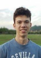 A photo of Evan, a tutor from Duke Kunshan University