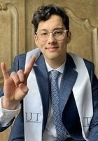 A photo of Angelo, a tutor from The University of Texas at Austin