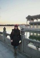 A photo of Angelina, a tutor from Harbin Engineering University