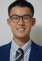 A photo of Tong, a tutor from Cornell University