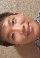 A photo of Woo, a tutor from Arizona State University