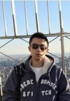 A photo of Yuanhao, a tutor from Auburn University